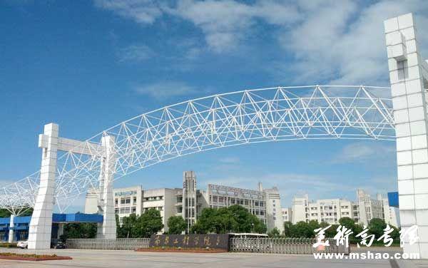 南昌工程学院2014年艺术类专业招生简章