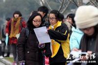 浙大、上海交大2014年自主招生新变化