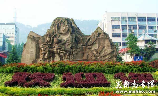 重庆三峡学院2016年美术类专业招生简章