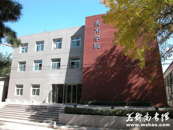 中央民族大学2017年美术学院招生简章