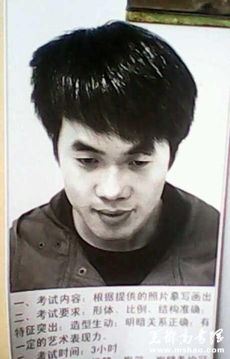 2014年贵州美术联考统考考试素描题目