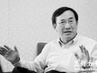 [教育时评]复旦大学教授葛剑雄:问题不在学校在社会