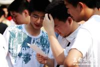 教育部:严把高校自主选拔录取关对2014考生的影响