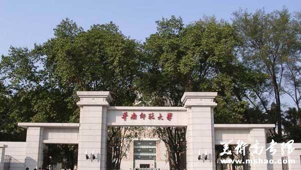 华南师范大学2018年美术设计类专业招生简章