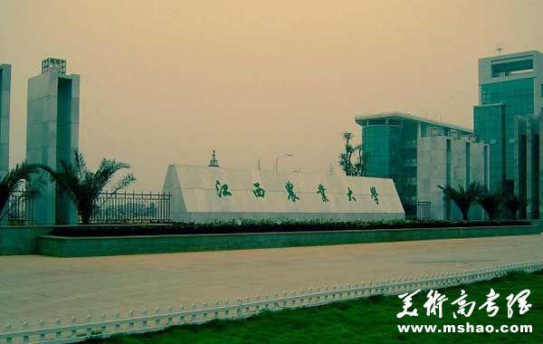 江西农业大学2014年美术类专业招生简章
