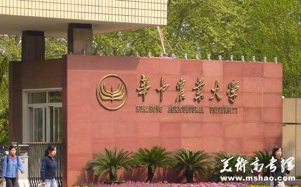 华南农业大学2014年艺术类专业招生简章