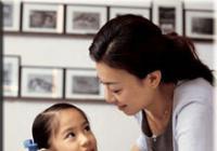 家长必读:艺考生有心结化解要及时