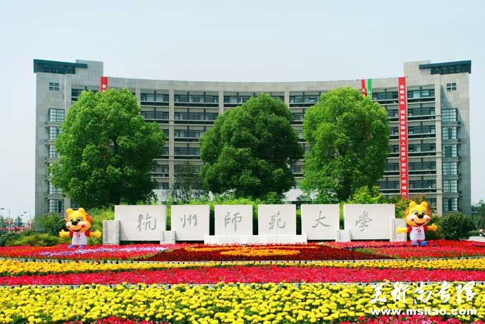 杭州师范大学钱江学院2014年艺术类专业招生简章