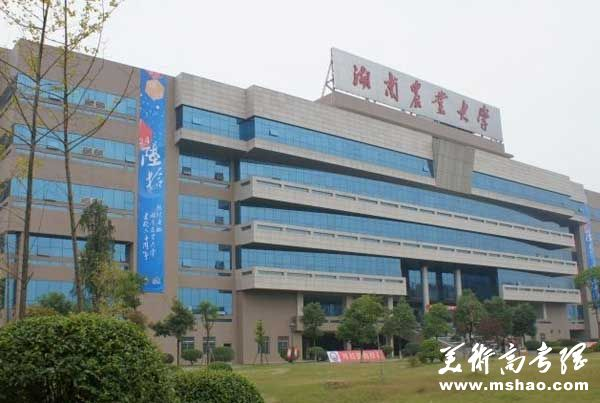湖南农业大学2014年美术类专业招生简章