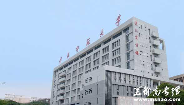 淮北师范大学2014年艺术类专业招生简章