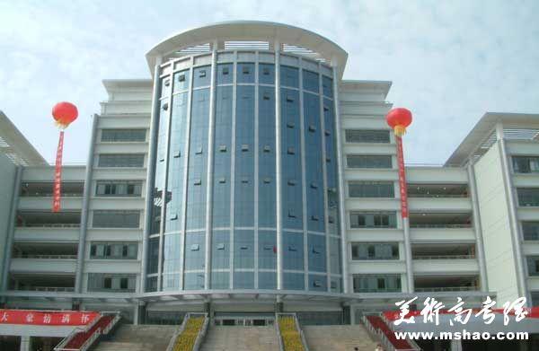 华东交通大学2014年艺术类专业招生简章