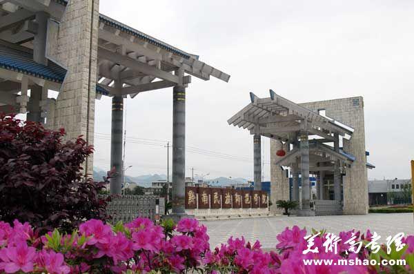 黔南民族师范学院2014年艺术类专业招生简章