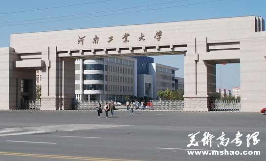 河南工业大学2016年播音与主持艺术专业招生简章