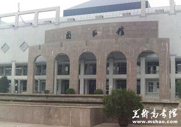 西安文理学院2014年艺术类专业招生简章