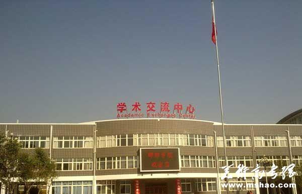 邯郸学院2014年艺术类专业招生简章