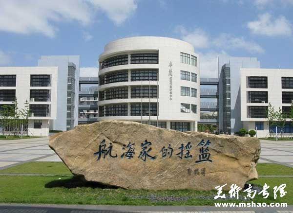 上海海事大学2014年艺术特长生招生简章
