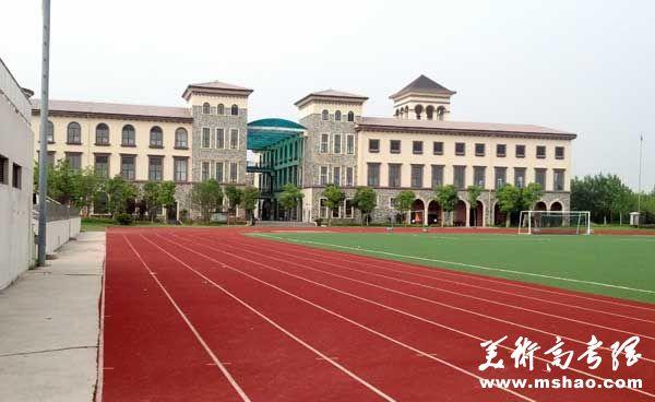 上外贤达学院_上海外国语大学贤达经济人文学院