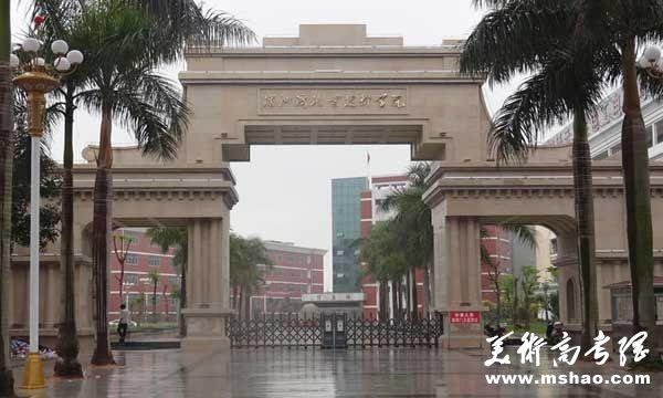 湄洲湾职业技术学院2014年招生简章