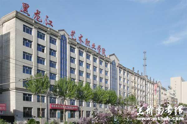 黑龙江艺术职业学院2014年艺术类戏曲影视表演专业招生简章