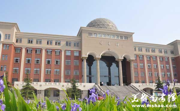 南开大学滨海学院2014年高职升本科招生章程