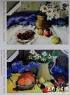 上海视觉艺术学院历年色彩静物优秀试卷4
