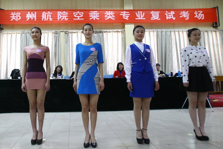 郑州航空工业管理学院2014年空乘复试 830名