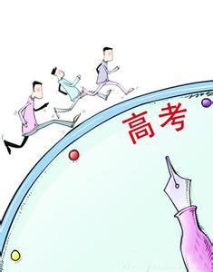 中国两类高考模式将出台 分为学术型和技术技能型