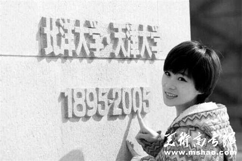 """天津大学""""女神""""从职高到名校本科生张爱欣"""