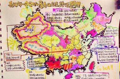 手绘蹭饭地图