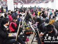 四川省2016年艺术体育类专业招生工作实施规定