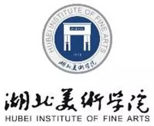 九大美院:对文化课成绩的单科要求 湖北美术学院