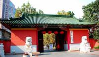 上海交通大学2016年保送生招生简章