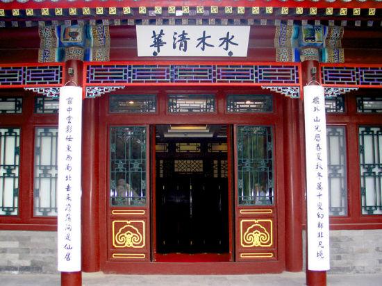 清华大学2016年高水平运动队招生简章