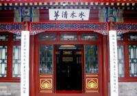 清华大学2021年高水平运动队招生简章