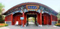 北京大学2016年高水平运动队招生简章
