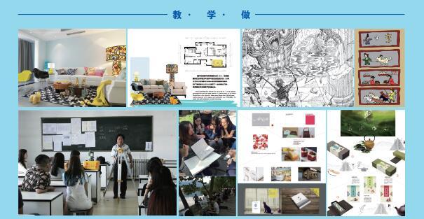 北京吉利学院2016年艺术类统招专业招生简章5