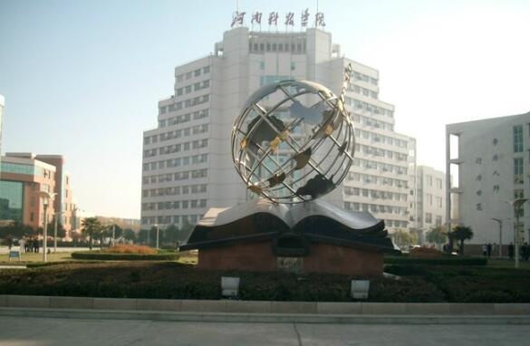 河南科技学院2016年省外美术类专业招生简章
