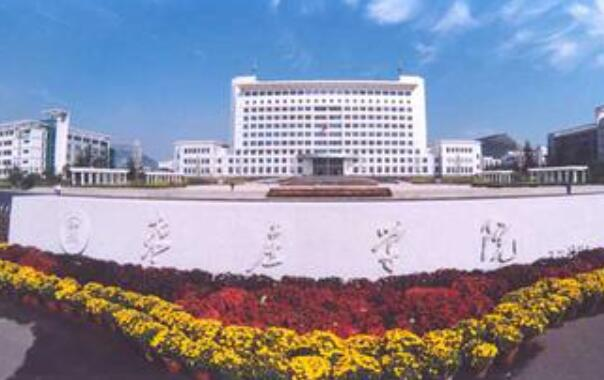 枣庄学院2018年艺术类专业招生简章