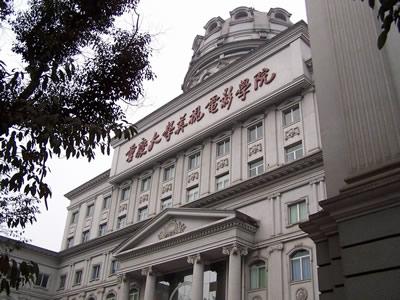 重庆大学美视电影学院2016年艺术类招生简章