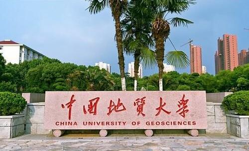 中国地质大学(武汉)2016年美术专业招生简章