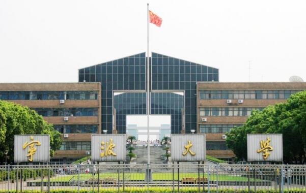 宁波大学2017年艺术类专业招生简章