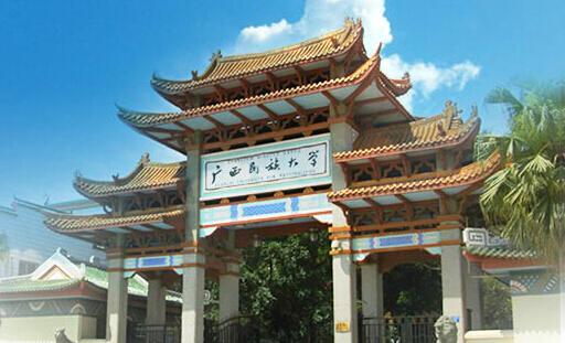 广西民族大学2018年艺术类专业招生简章