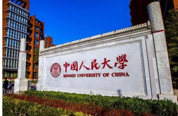 中国人民大学2017年艺术类(美术)专业招生简章