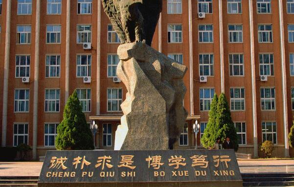 辽宁工程技术大学2016年艺术类招生章程