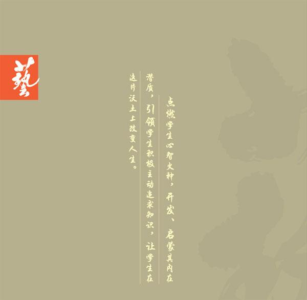 商丘学院2016年艺术类专业招生简章7