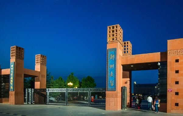 郑州大学2016年省外音乐类专业招生简章