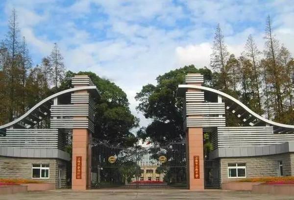盘点10所盛产高考状元的学校 上海中学