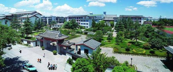 盘点10所盛产高考状元的学校 宁波市镇海中学