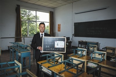 北大保安高考第一人成中等职校校长 计划打造民办大学