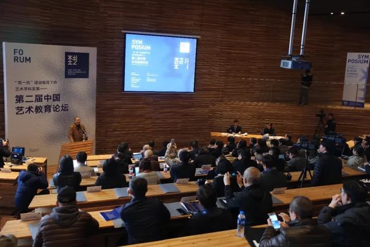70余位艺术院校的领导们齐聚杭州,他们都聊了啥?